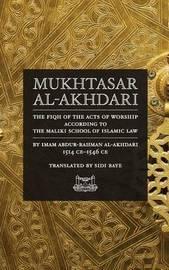 Mukhtasar Al-Akhdari by Abdur-Rahman Al-Akhdari