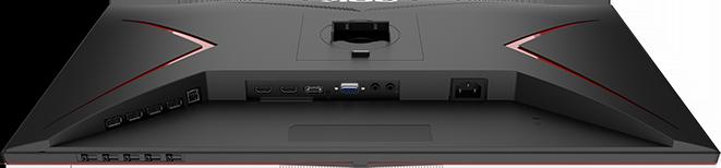 "27"" AOC 1920x1080 75Hz 1ms Adaptive Sync Gaming Monitor image"