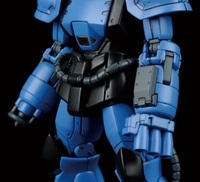 1/144 HGUC Prototype Gouf Model Kit image