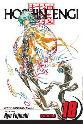 Hoshin Engi, Vol. 18 by Ryu Fujisaki