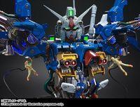 FORMANIA EX Gundam GP01Fb Full-Burnern