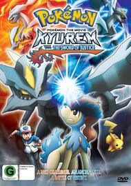 Pokemon - Movie 15: Kyurem vs. The Sword of Justice DVD
