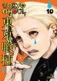 Tokyo Ghoul, Vol. 10 by Sui Ishida