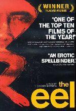 The Eel on DVD