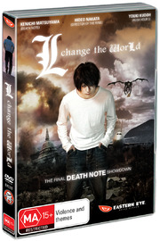 Death Note: L - Change The World on DVD