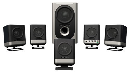 Altec Lansing 251 6pc 5.1 Speaker System