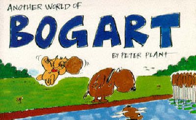 Another World of Bogart by Peter Plant