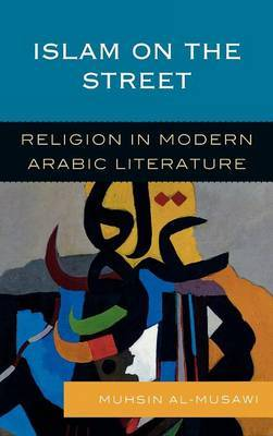 Islam on the Street by Muhsin Al-Musawi image