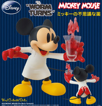 Disney: Mickey Mouse (The Worm Turns) - VCD Figure