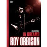 In Dreams - Roy Orbison DVD/CD on DVD