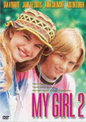 My Girl 2 on DVD