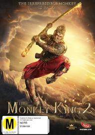 The Monkey King 2 on DVD