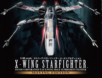 Star Wars: 1/48 X-Wing Starfighter (Moving Edition) - Model Kit