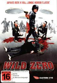 Wild Zero on DVD image