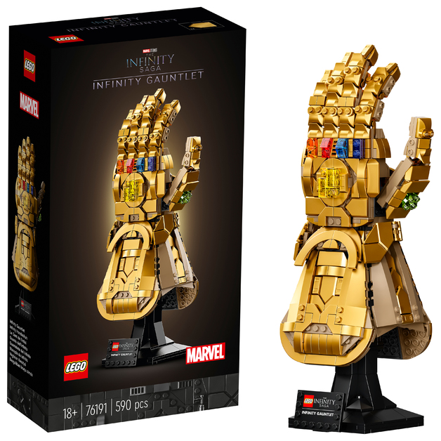 LEGO Marvel: Infinity Gauntlet - (76191)