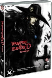 Vampire Hunter D - Bloodlust on DVD image