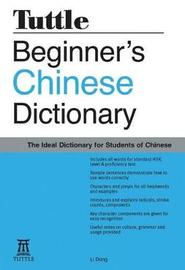 Beginner's Chinese Dictionary by Li Dong