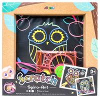 Avenir: Photo Frame Kit - Scratch Spiro Art