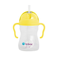 B.Box: Sippy Cup V2 - Lemon image