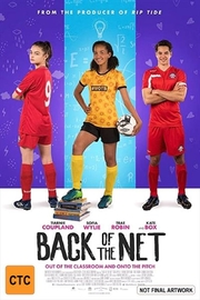 Back of the Net on DVD