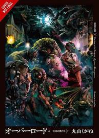 Overlord, Vol. 6 (light novel) by Kugane Maruyama