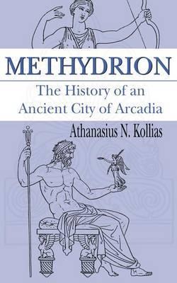 Methydrion by Athanasius N Kollias image