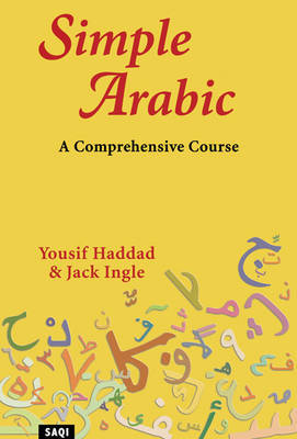 Simple Arabic by Yousif Haddad image