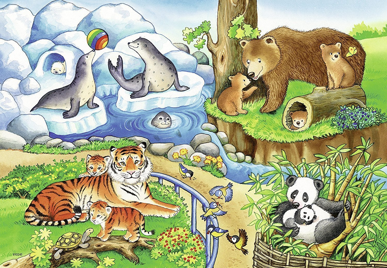 Рисунок зоопарка с животными