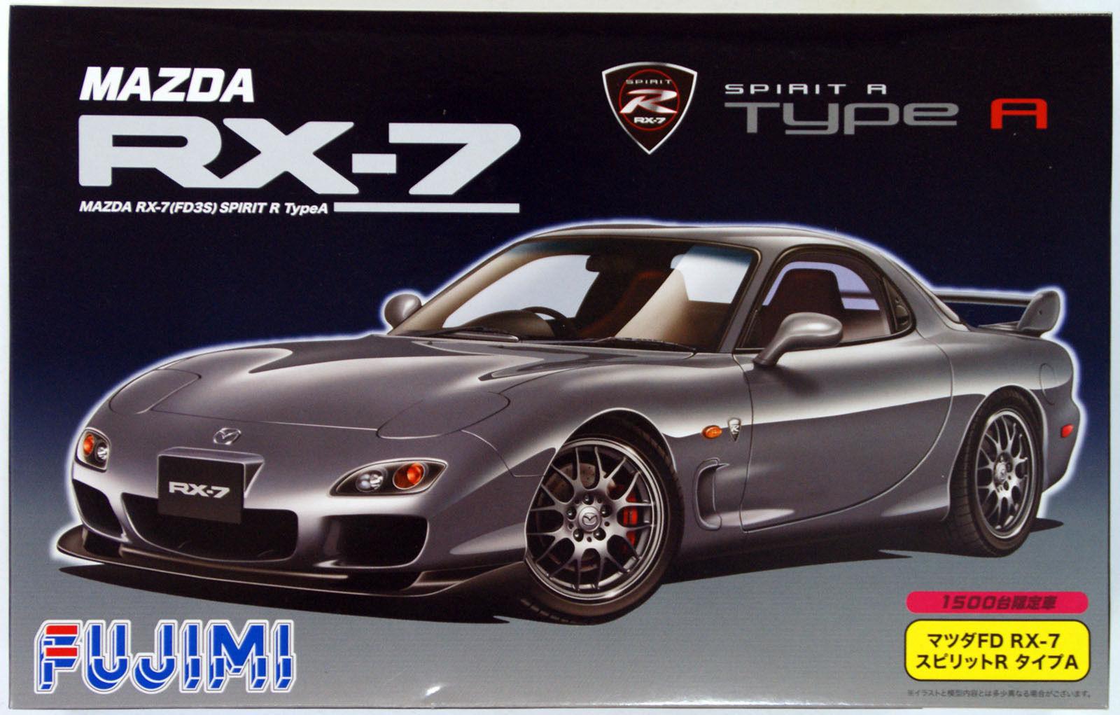 Fujimi: 1/24 Mazda FD3S (RX-7 Spirit Type R) - Model Kit image