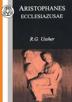 Ecclesiazusae by Aristophanes image