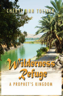 Wilderness Refuge by Cheryl Ann Toliver image