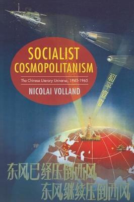 Socialist Cosmopolitanism by Nicolai Volland