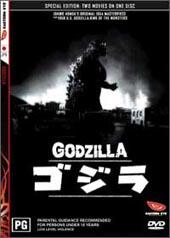 Godzilla 50th Anniversary Special Edition on DVD