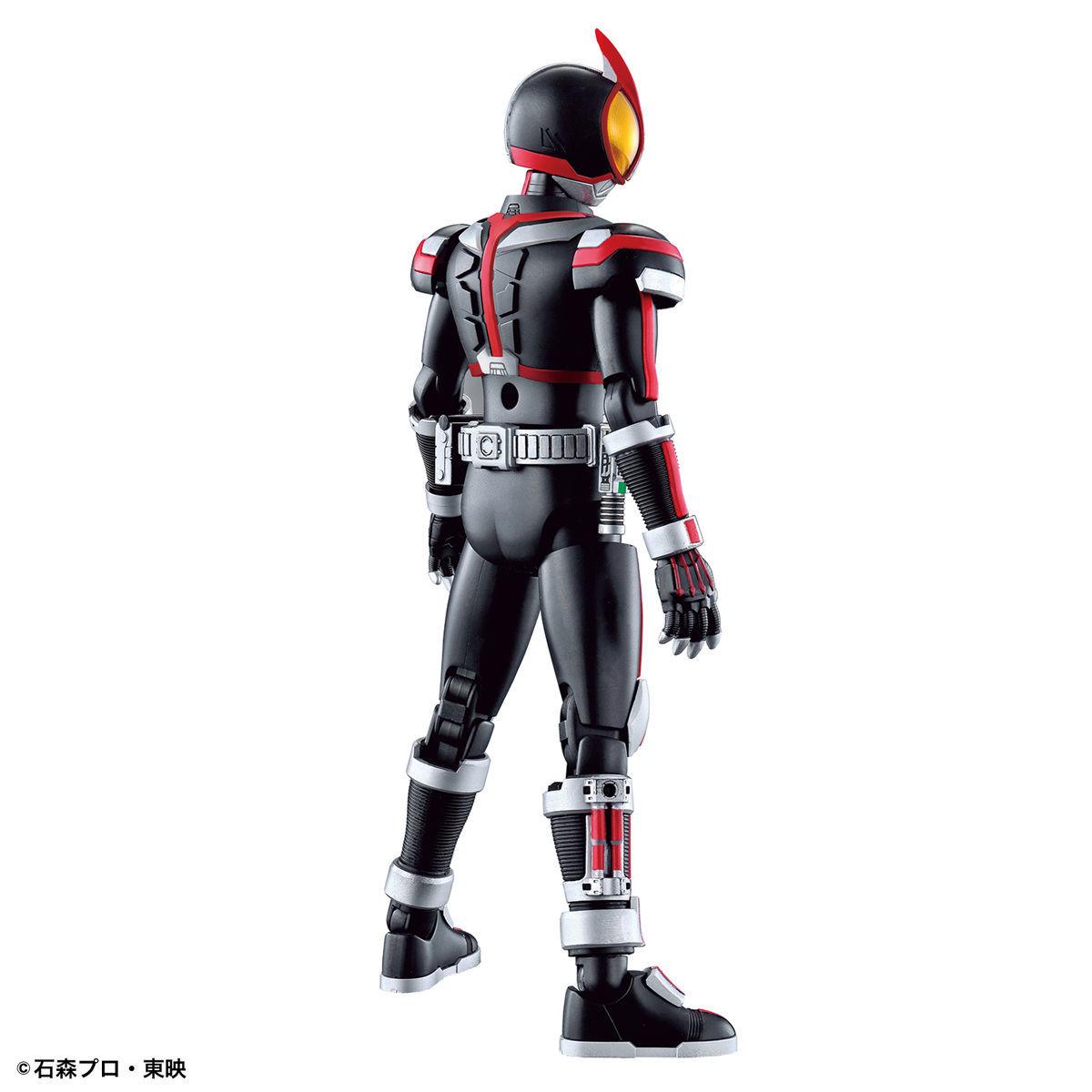 Kamen Rider: Figure-rise: 555 - Model Kit image