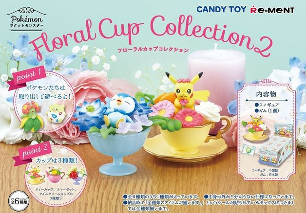 Pokemon: Floral Cup Collection 2 - Blind Box