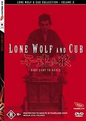 Lone Wolf and Cub - Vol 3:  Baby Cart To Hades on DVD