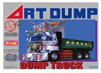 Fujimi 1/24 Art Dump Truck - Model Kit