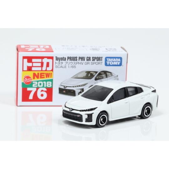 Tomica: 76 Toyota GR Sport Prius PHV