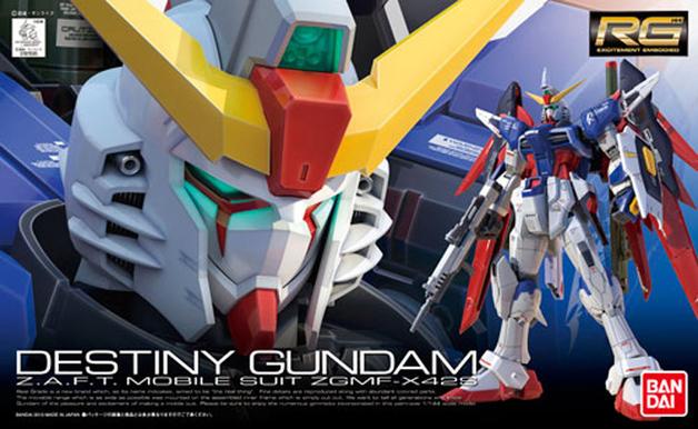 RG 1/144 ZGMF-X42S Destiny Gundam - Model Kit