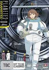 Planetes - Vol 4 on DVD