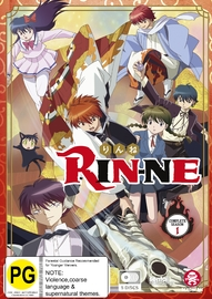 Rin-ne - Complete Season 1 (Subtitled Edition) on DVD