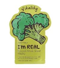 Tony Moly I'm Broccoli Sheet Mask (21ml)