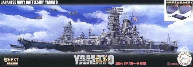 Fujimi: 1/700 Imperial Japanese Navy Battleship Yamato - Model Kit