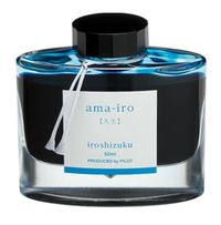 Pilot Iroshizuku Ink Bottle - Sky Blue (50ml)
