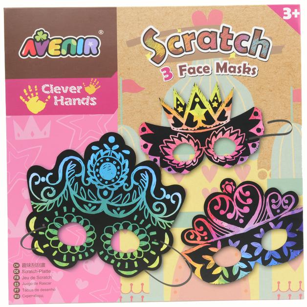 Avenir Scratch Art Kit - Face Masks