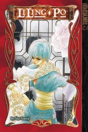 Liling Po: v. 2 by Ako Yutenji image