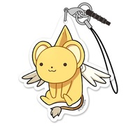 Cardcaptor Sakura: Clear Acrylic Charm - Kero-chan