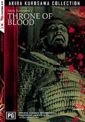Throne Of Blood on DVD