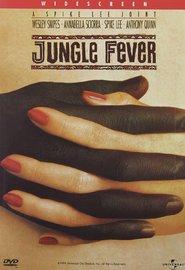 Jungle Fever on DVD