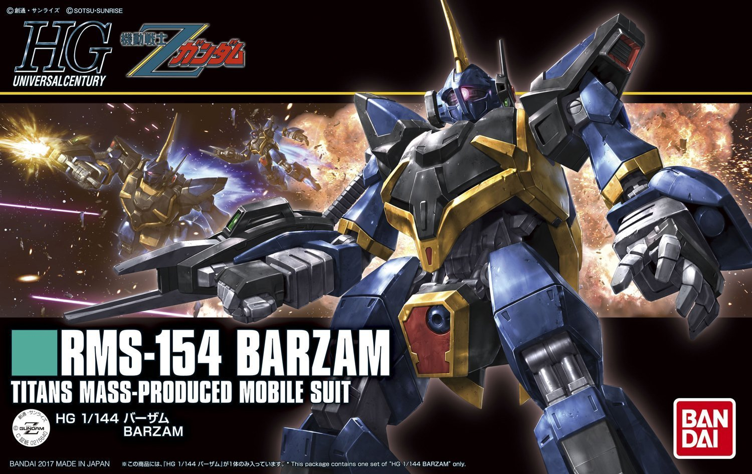 HGUC 1/144 Barzam - Model Kit image